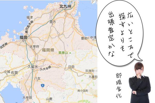 福岡記念コインプルーフセット売り先どこ