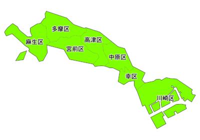 川崎市売値店舗近くの店比較検索