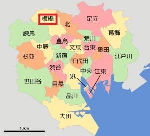 板橋区記念硬貨買取店地図