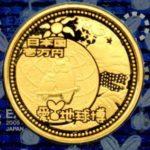 買取価格比較表 2005年国際博覧会記念硬貨 愛知万博