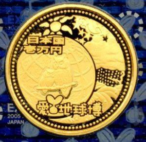 EXPO2005愛知万博1万円金貨表