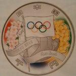 買取価格比較表 2020東京五輪 パラリンピック記念硬貨