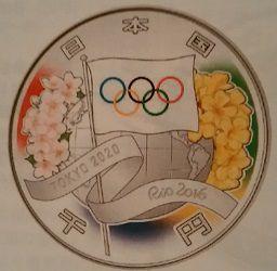 東京2020オリンピック競技大会記念表