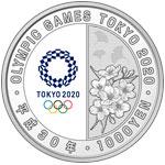 東京2020五輪競技大会記念千円銀貨裏