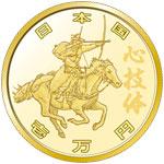 東京2020オリンピック競技大会記念一万円金貨表