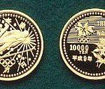 買取価格比較表 長野オリンピック 冬季競技大会記念硬貨