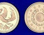 買取価格比較表 天皇陛下御在位10年記念硬貨