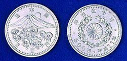 天皇陛下御在位10年記念五百円白銅貨
