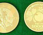 買取価格比較表 2002FIFAW杯記念硬貨