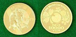 2002FIFAワールドカップ記念1万円金貨