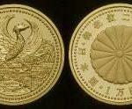 買取価格比較表 天皇陛下御在位20年記念硬貨