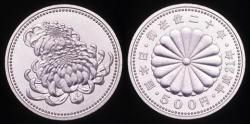 天皇陛下御在位20年5百円黃銅貨