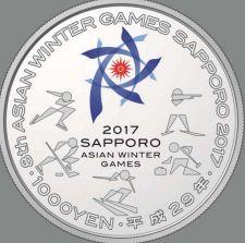 第8回アジア冬季競技大会記念千円銀貨裏