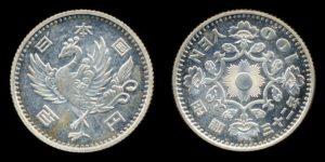 鳳凰100円銀貨