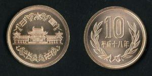 10円青銅貨(ギザ十)