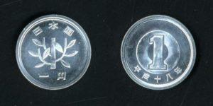 1円アルミ貨昭和30年~