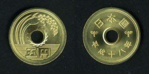5円黄銅貨 穴ありゴシック体昭和34年~