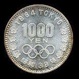 1964東京五輪記念硬貨