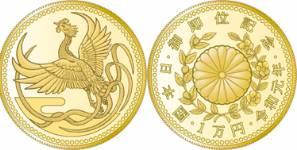 礼和天皇陛下ご即位記念金貨