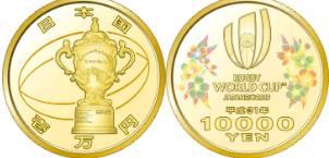 ラグビー記念硬貨金貨