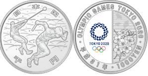 ラグビーワールドカップ2019&日本大会記念貨幣