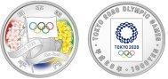 2020年東京オリンピックパラリンピック競技大会