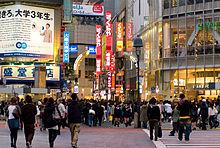 渋谷センター街東京古いお金売る