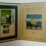地方自治記念コイン北海道
