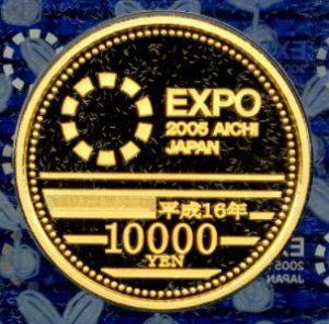 EXPO2005愛知万博1万円金貨裏