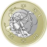オリンピック雷神500円記念硬貨