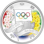 初期型東京2020五輪競技大会記念千円銀貨表