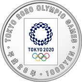 初期型東京2020五輪競技大会記念千円銀貨裏