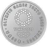 東京オリンピック100円