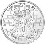 東京2020パラリンピック競技大会記念千円銀貨表