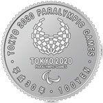 パラリンピック100円記念硬貨