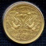 天皇陛下御在位六十年記念硬貨価値が下がった