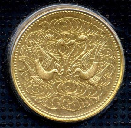 天皇 在 位 60 年 記念 銀貨 買取 価格