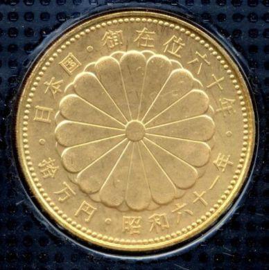 買取 記念 価格 硬貨 記念硬貨の買取価格はいくら?記念硬貨や記念コインの買取相場や価値がわかる一覧表