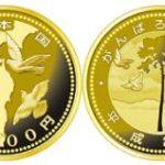 買取価格比較表 東日本大震災復興事業記念硬貨