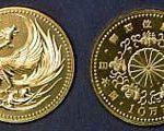 買取価格比較表 天皇陛下御即位記念10万円金貨
