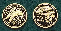 長野オリンピック 冬季競技大会1万円金貨