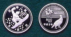 長野オリンピック 冬季競技大会5百円白銅貨