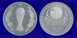 2002FIFAW杯銀貨