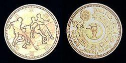 2002FIFAW杯記念硬貨黃銅貨