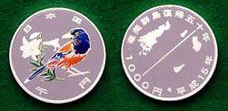 奄美群島復帰50周年銀貨値下がり