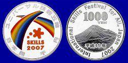 2007年ユニバーサル技能国際大会千円銀貨
