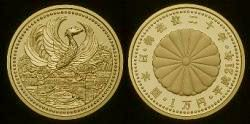 天皇陛下御在位20年1万円金貨
