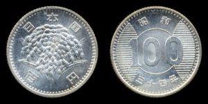 稲100円昭和のお金