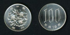 100円裏面桜