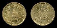 5円黄銅貨 穴なし